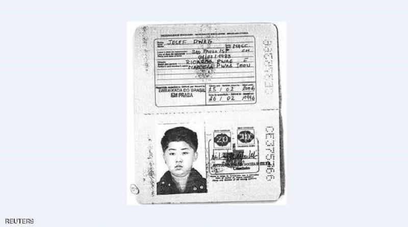جواز سفر برازيلي.. مفتاح زعيم كوريا الشمالية للخارج