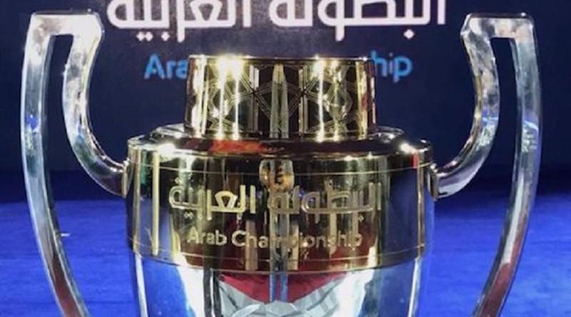 5 ملايين دولار للفائز بالبطولة العربية