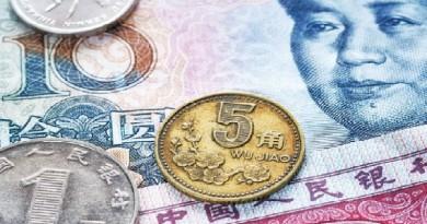 الصين تبدأ خطوات لتسديد ثمن النفط باليوان