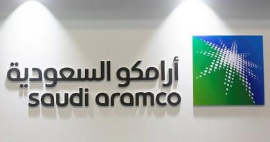 السعودية تزود المصافي المصرية بالخام 6 أشهر