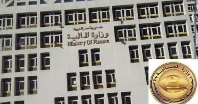 وظائف بوزارة المالية (مصلحة الضرائب المصرية)