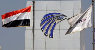 """""""مصر للطيران"""" تحصل على اعتماد """"الفيدرالية الأمريكية"""" لعام 2018"""