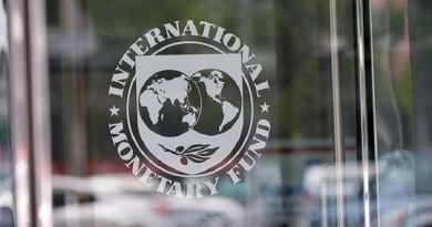 تونس تحصل على شريحة جديدة من قرض صندوق النقد الدولي
