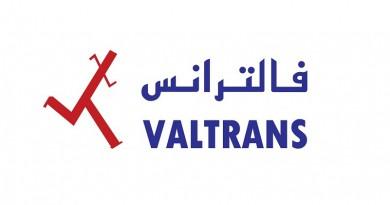 VALTRANS to Launch Brand New Valet APP