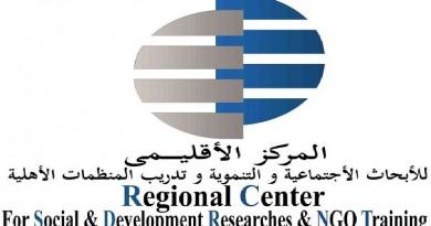 مراجعة قانون تنظيم مراكز علاج الإدمان