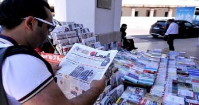 أبرز افتتاحيات ومقالات الصحف المغربية