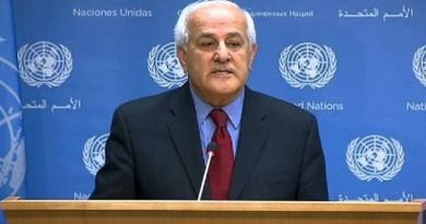 رياض منصور: المجتمع الدولي عليه مسؤوليات قانونية واضحة تجاه دولة فلسطين