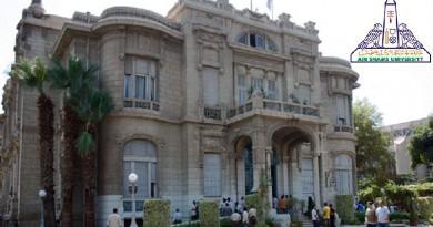 وظائف بوزارة التعليم العالي والبحث العلمي (جامعة عين شمس)