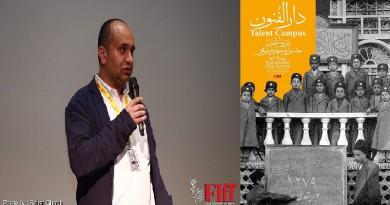 """110 طلاب من ايران و50 دولة أخرى في """"دارالفنون"""" بمهرجان فجر الدولي الـ36"""
