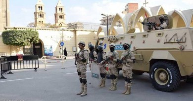 ضبط خلية إرهابية خططت لاستهداف مسيحيين