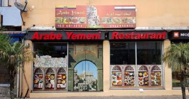 """افتتاح المطعم اليمني في """"كيتو"""""""
