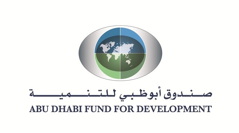 Abu Dhabi Fund for Development Finances US$192 Million Sheikh Khalifa bin Zayed City in Afghanistan