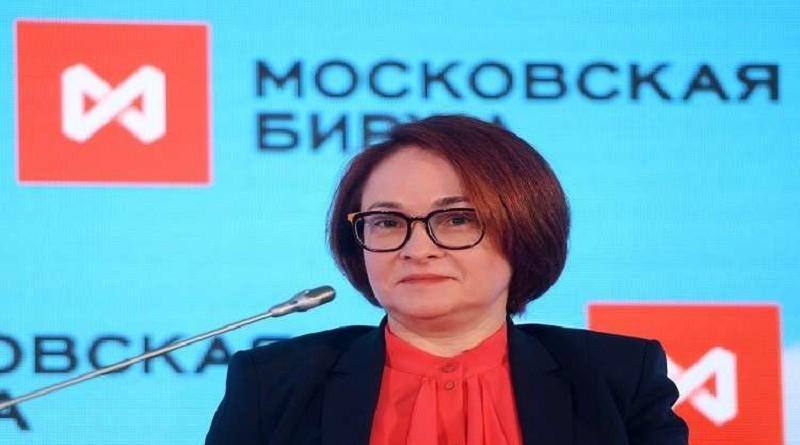 رئيسة البنك المركزي الروسي تقلل من شأن العقوبات الأمريكية الأخيرة