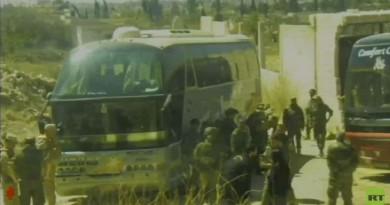 """مسلحو """"جيش الإسلام"""" يغادرون مدينة دوما"""
