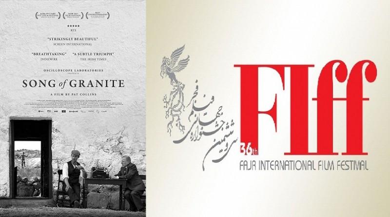 """فيلم """"لحن غرانيت"""" ممثل ايرلندا في اوسكار 2018 يشارك بفجر الدولي 36"""