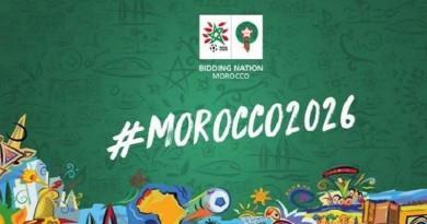 هل ستنظم المغرب مونديال 2026 ؟