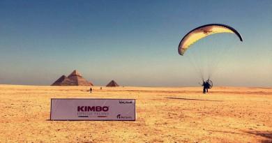 غدًا ...إنطلاق مهرجان «ألعاب مصر للطيران 2018»