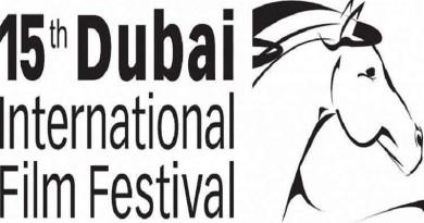 الغاء الدورة 15 من مهرجان دبي السينمائي الدولي