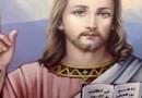 """أنا المسيح الأسمر""""قصة قصيرة"""""""