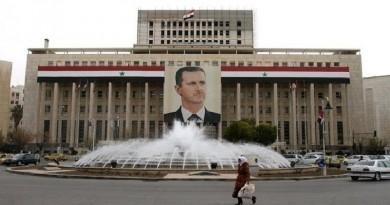 التلفزيون السوري