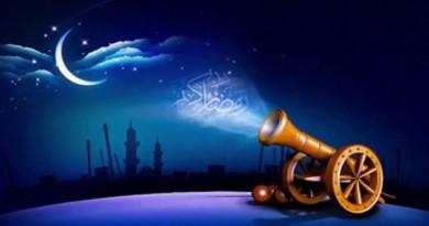 للمرة الاولي : إجماع إسلامي على غرة شهر رمضان المبارك