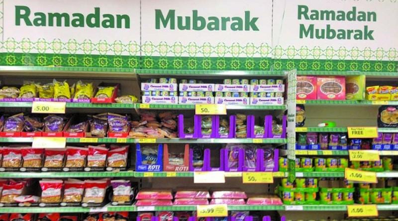 رمضان فى بلاد الفرنجة