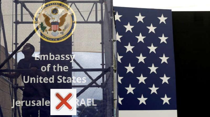 العرب غافلون وامريكا تفتتح سفارتها في القدس