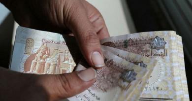 السعودية تستثمرفى مشروع جديد بمصر لانتاج شكائر الأسمنت