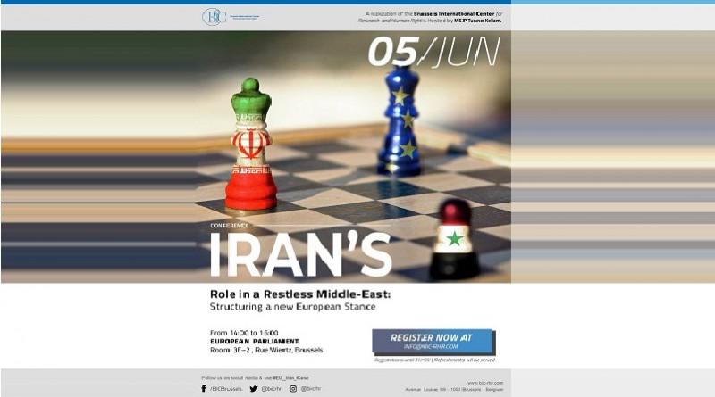 ايران في مواجهة البرلمان الأوربي الشهر القادم