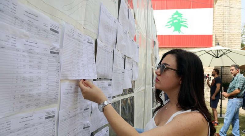 النتائج شبه النهائية... فوز 6 نساء بمقاعد في البرلمان اللبناني