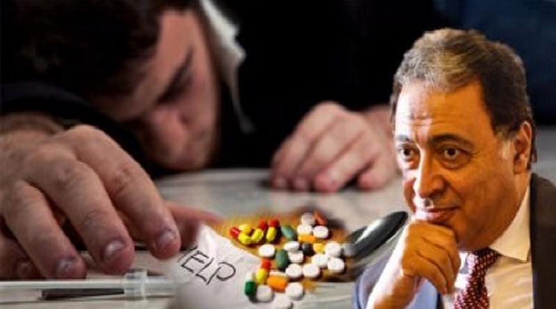 قبول مقترح قانون تنظيم مراكز علاج الإدمان