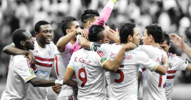بالفيديو...الزمالك يكتسح الإسماعيلي ويبلغ نهائي كأس مصر