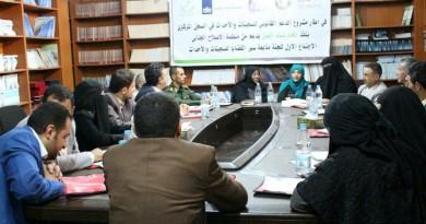 اتحاد نساء اليمن يتابع سير قضايا السجينات والأحداث في السجن المركزي