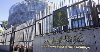 السعودية غاضبة من المانيا بسبب منتج كحولي