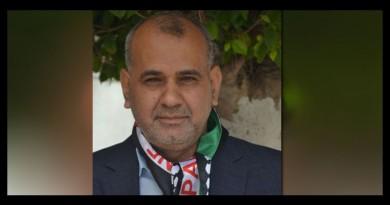 الهيئة القيادية العليا لحركة فتح