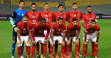 بالفيديو...خسارة مفاجئة للأهلي في دوري أبطال أفريقيا