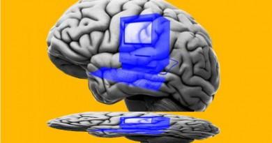 هل ينتهي عصر التدخل الجراحي في الدماغ ؟