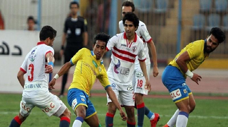مشاهدة مباراة الاسماعيلي والزمالك كأس مصر