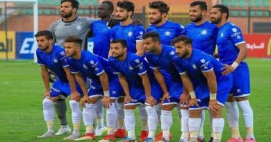 سموحة يعلن انسحابه من نهائي كأس مصر