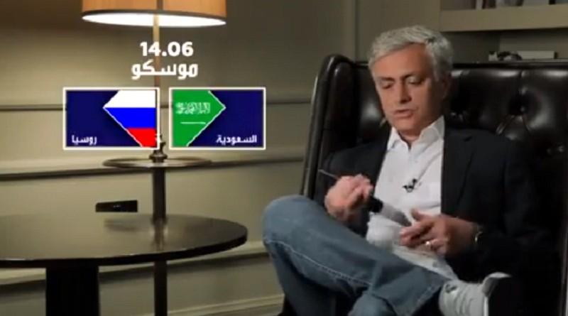 توقعات مورينيو لمباراة روسيا والسعودية