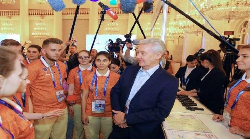افتتاح المركز الإعلامي الخاص بمونديال روسيا
