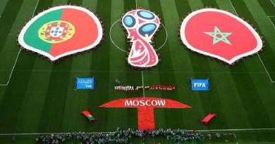 جماهير المغرب تحاول خطف علم إسرائيل وتمزيقه في مدرجات الملعب