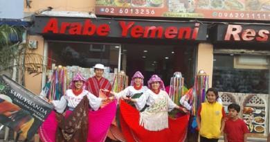 المطعم اليمني في الإكوادور يتألق ويستقبل فرقة فنية وعدد من الدبلوماسيين