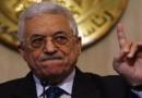 """برغوث :حراك فلسطيني دبلوماسي وشعبي مكثف سيُفشل ما تسمى بــ """"صفقة القرن"""""""