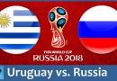 روسيا واوروجواي كأس العالم 2018