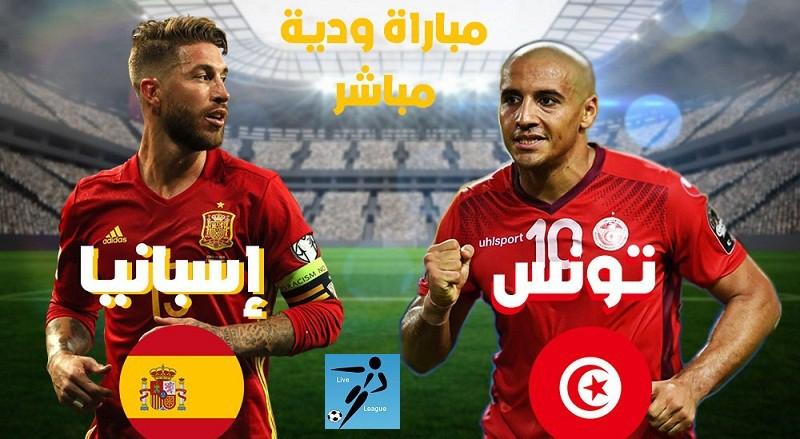 تونس واسبانيا مباراة ودية