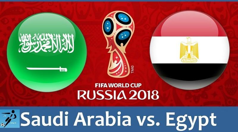 السعودية ومصر كأس العالم 2018