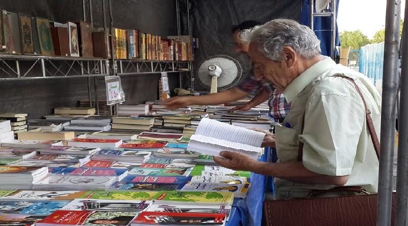 عالم القراءة في ايران.. جسر متأرجح لبلوغ العالم الأول