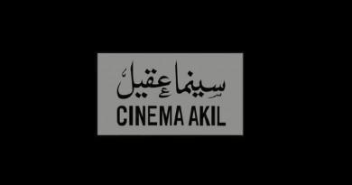 سينما عقيل.. قصة نجاح أول سينما في دبي
