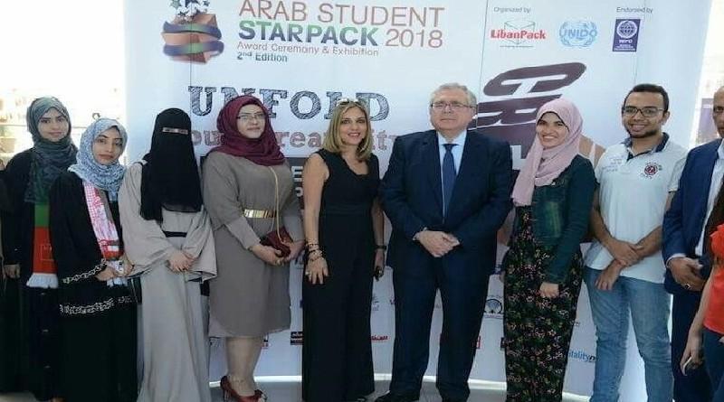 طلبة جامعة العلوم والتكنولوجيا يحصدون عدد من الجوائز في مسابقات دولية